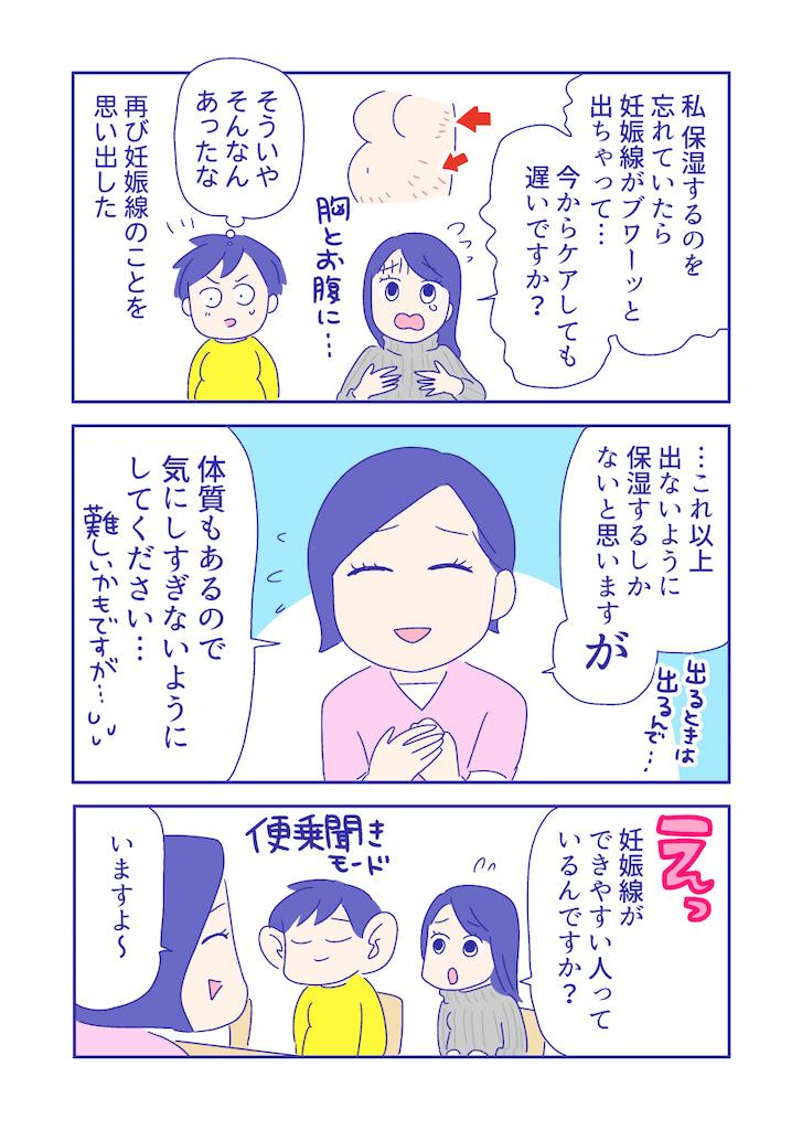 ぴろよの部屋48-3