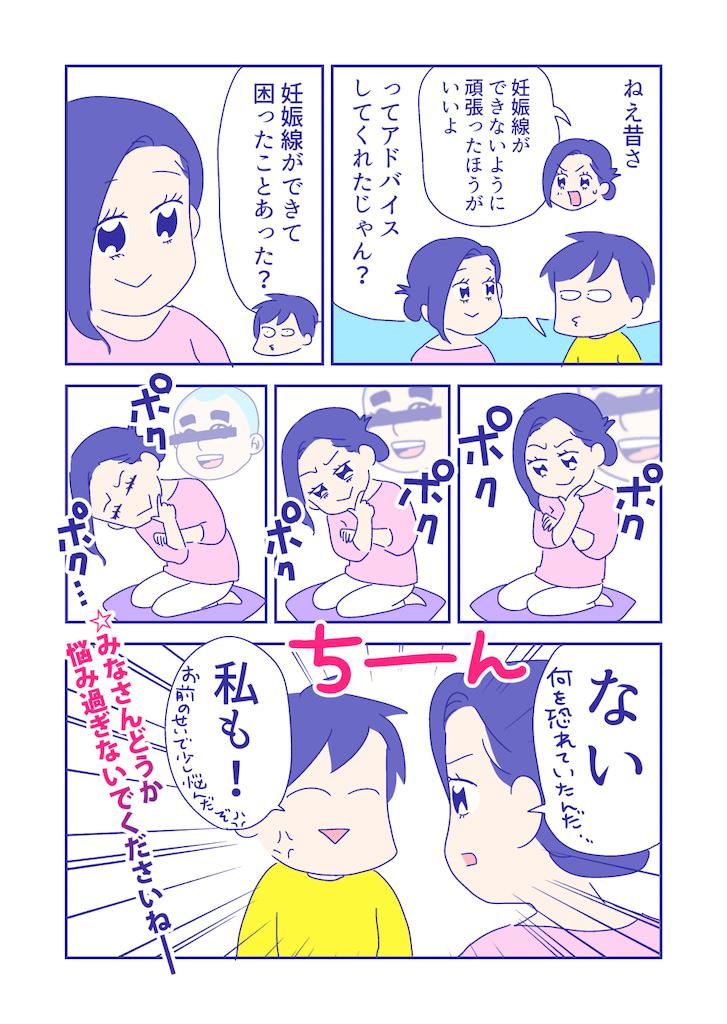 ぴろよの部屋48-9