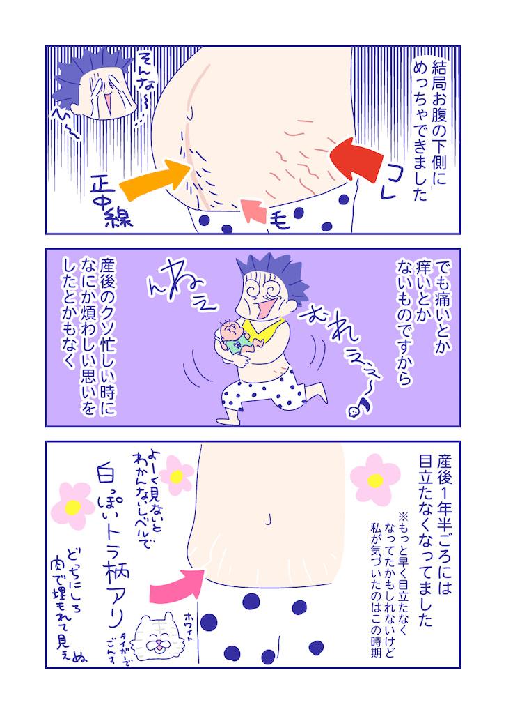 ぴろよの部屋48-8
