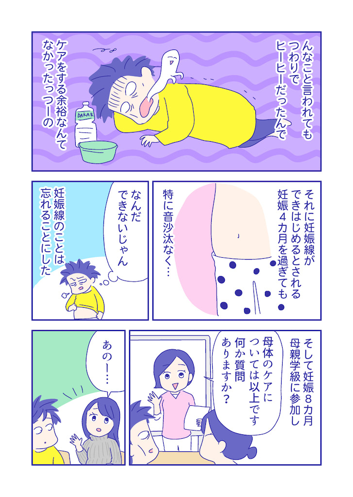ぴろよの部屋48-2