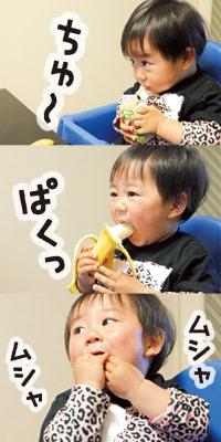 赤ちゃん 食欲 画像