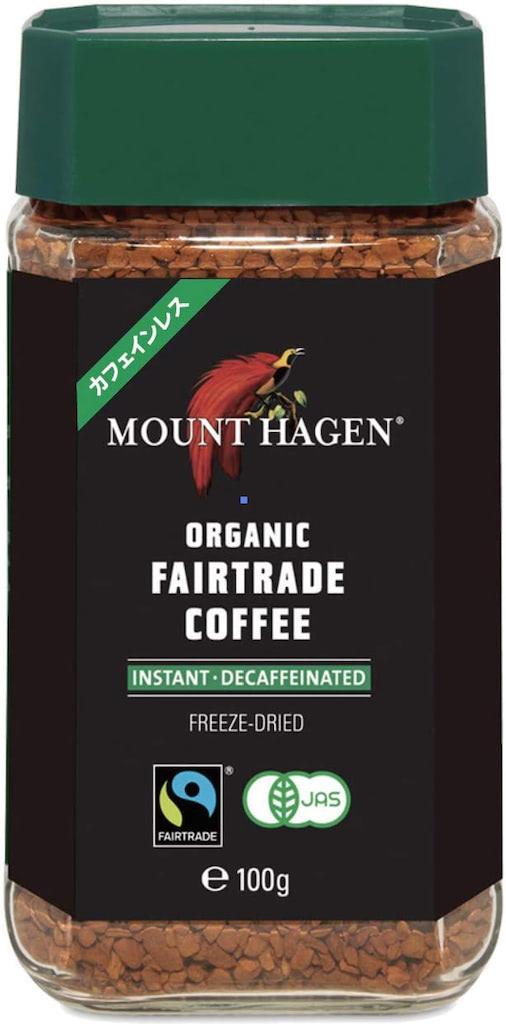 マウントハーゲン オーガニック フェアトレード カフェインレスインスタントコーヒー