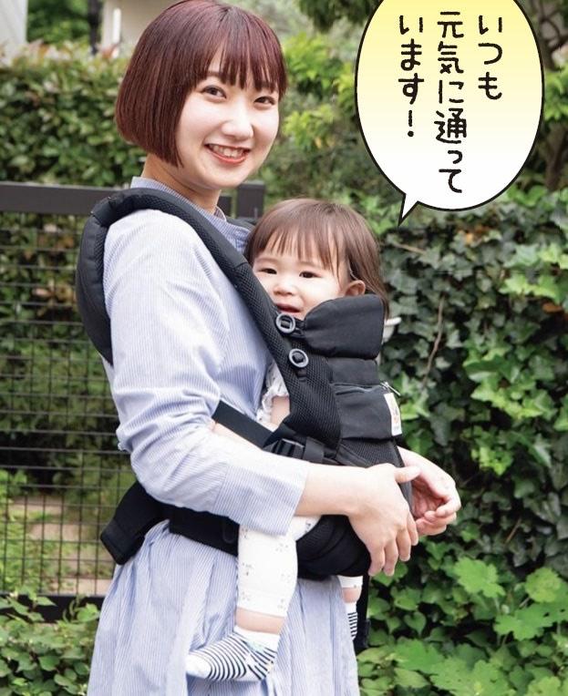 赤ちゃん 保育園